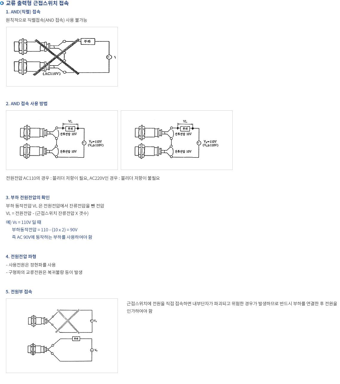 con_18.jpg