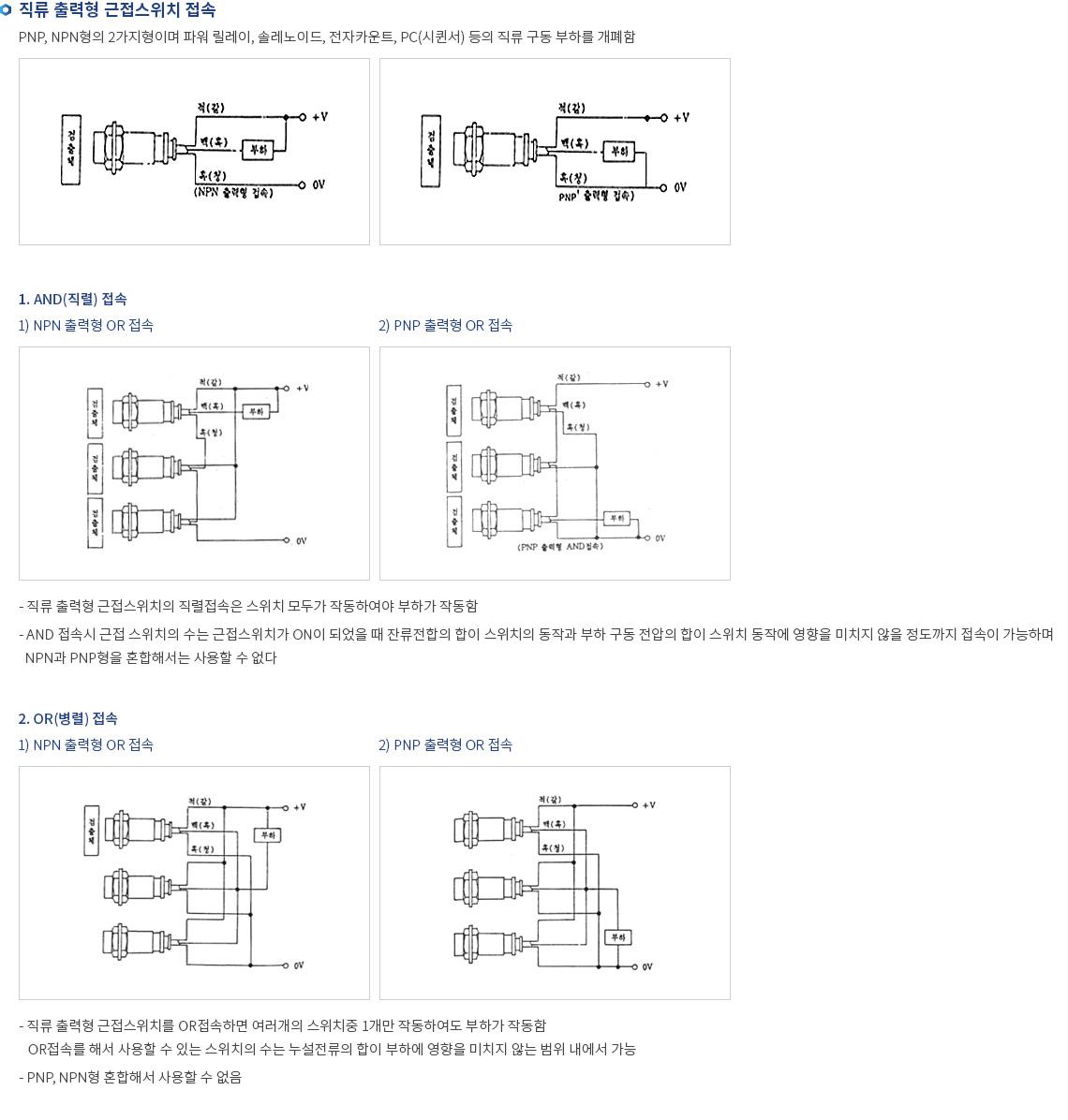con_17.jpg
