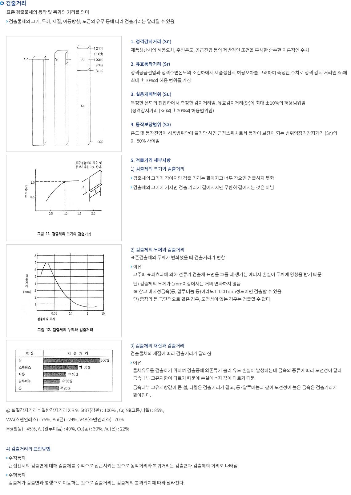con_14.jpg