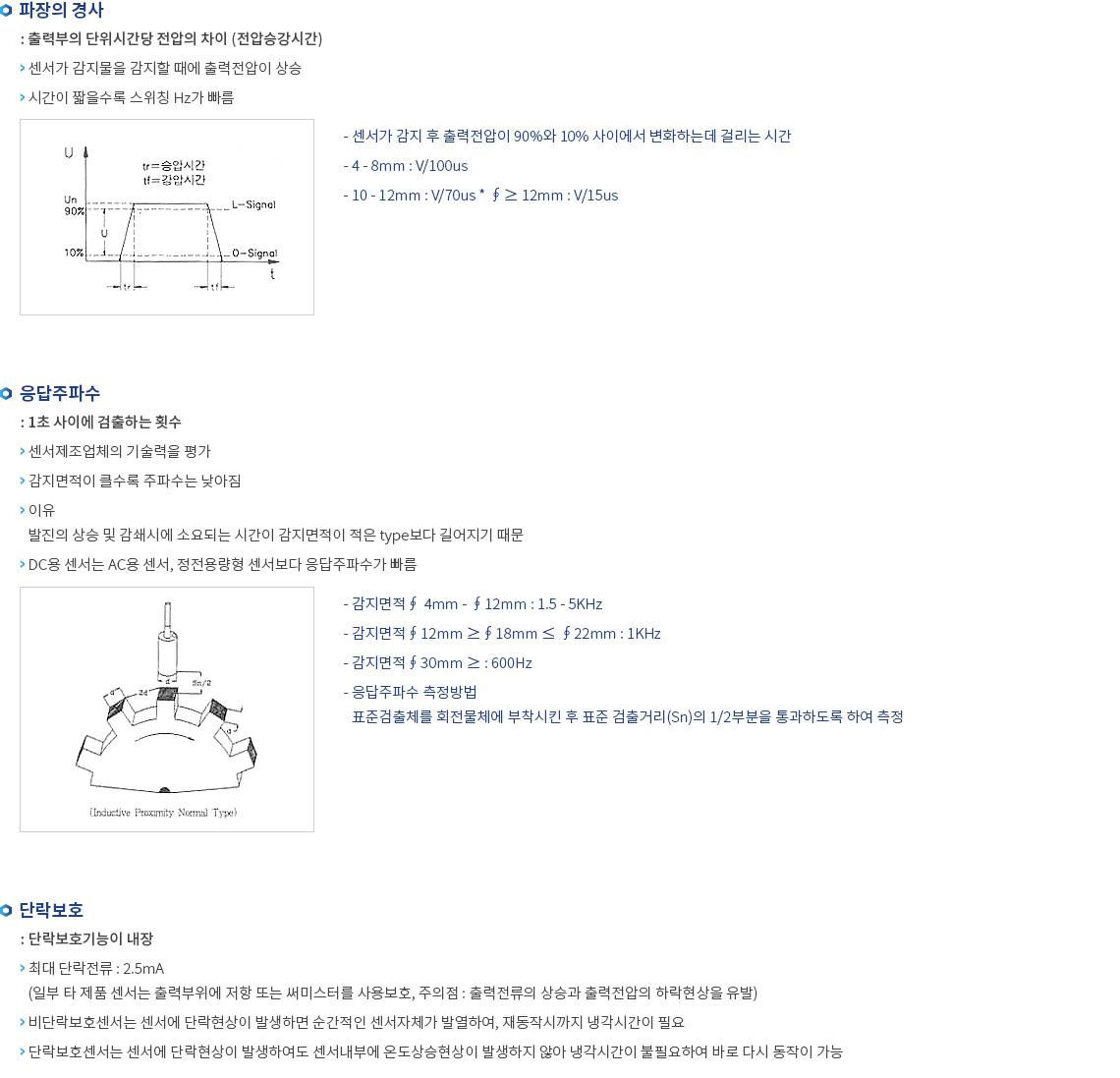 con_12.jpg